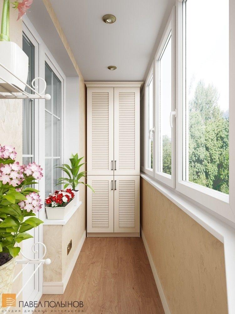 Perfect Small Balcony Design Ideas 30