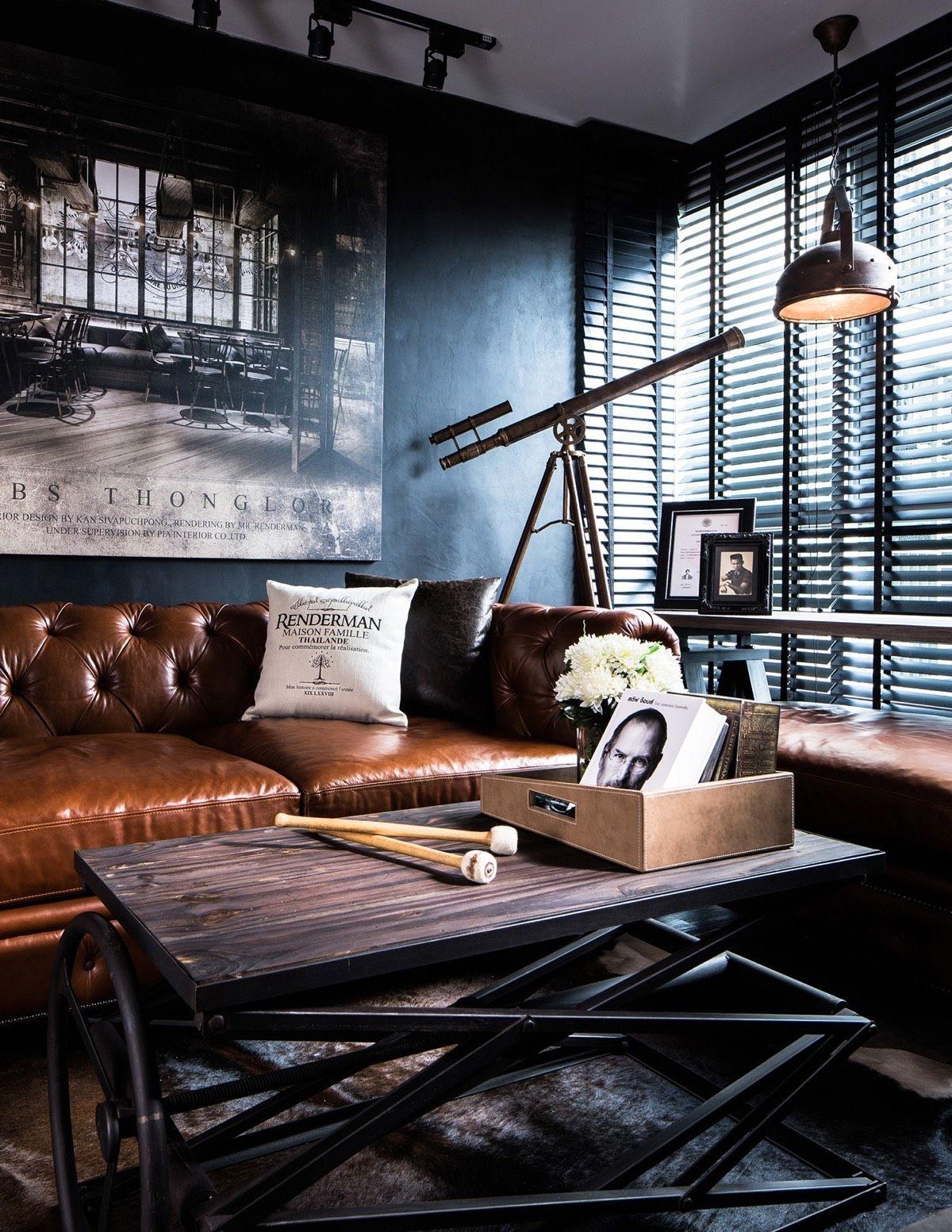 Creative Industrial Living Room Designs Ideas01